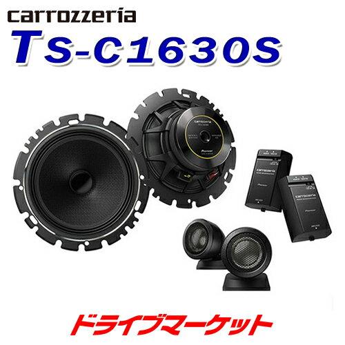 カーオーディオ, スピーカー !! TS-C1630S 16cm2 C Pioneer() carrozzeria()