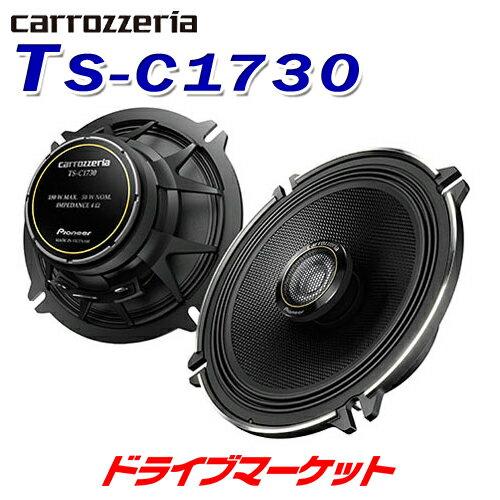 カーオーディオ, スピーカー !! TS-C1730 17cm 2way PIONEER carrozzeria()
