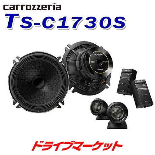 カーオーディオ, スピーカー !! TS-C1730S 17cm2 C Pioneer() carrozzeria()