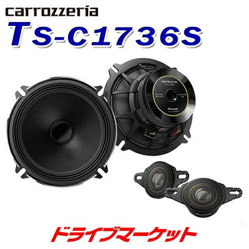 カーオーディオ, スピーカー !! TS-C1736S 17cm2 C Pioneer() carrozzeria()