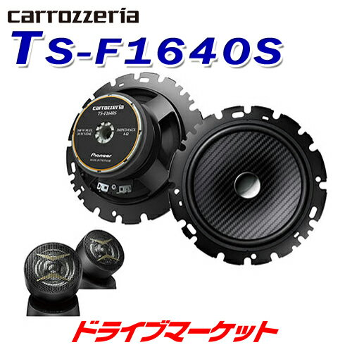 カーオーディオ, スピーカー !! TS-F1640S 16cm 2way F Pioneer carrozzeria()
