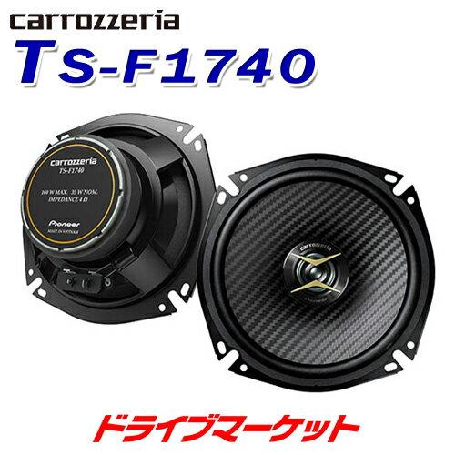 カーオーディオ, スピーカー !! TS-F1740 17cm 2way F Pioneer() carrozzeria()