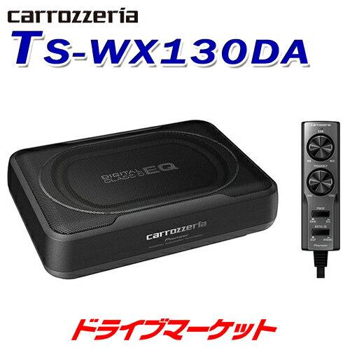 カーオーディオ, ウーファー ! TS-WX130DA 2013cm PIONEER carrozzeria()