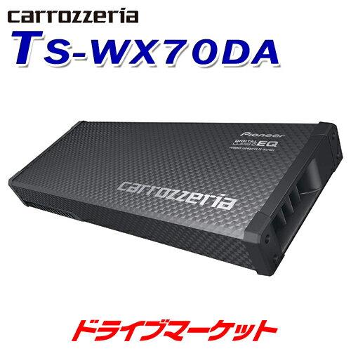 カーオーディオ, ウーファー :61TS-WX70DA 16cm2 DSP2 PIONEER() carrozzeria()