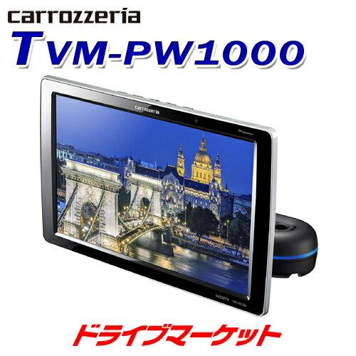モニター, インダッシュモニター -!TVM-PW1000 10.1VXGA PIONEER() carrozzeria()