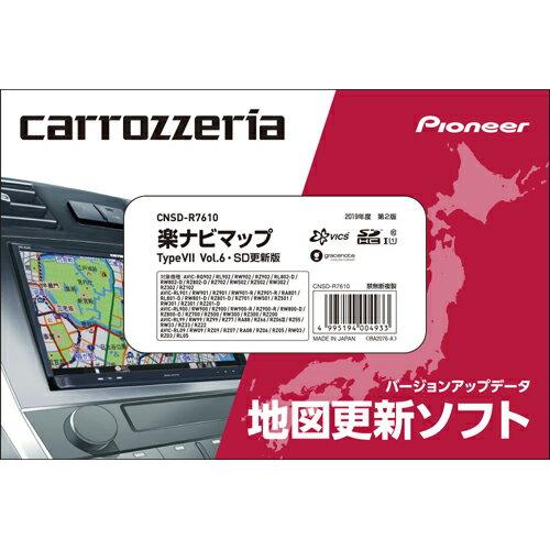 カーナビアクセサリー, ソフトウェア DM CNSD-R7610 SD TypeVII Vol.6SD PIONEER carrozzeria