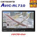 【新春ドドーン!と全品超特価祭】【延長保証追加OK!!】AVIC-RL710 カロッツェリア パイオニア 楽ナビ 8V型HD 地デジ/DVD/CD/Bluetooth/SD/チューナー・AV一体型メモリーナビゲーション カーナビ Pioneer carrozzeria