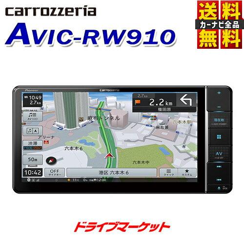 カーナビ・カーエレクトロニクス, オーディオ一体型ナビ -!OK!!AVIC-RW910 7VHD DVDCDBluetoothSDAV Pioneer carrozzeriaAVIC-RW902