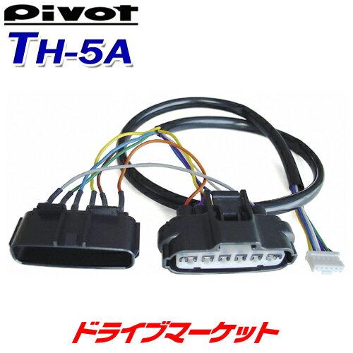電子パーツ, スロットルコントローラー !! TH-5A 3-drive PIVOT