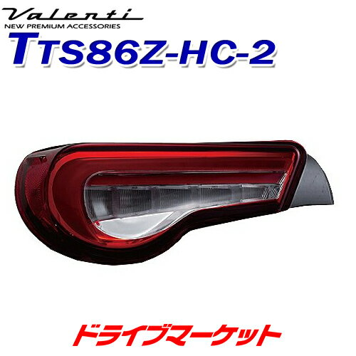 ライト・ランプ, ブレーキ・テールランプ  86 BRZ LED REVO TTS86Z-HC-2 VALENTI