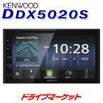 【初冬にドーン!! と 全品超トク祭】DDX5020S ケンウッド 2DINモニターレシーバー DVD/CD/USB/iPod/Bluetoothレシーバー/MP3/WMA/AAC/WAV/FLAC対応 KENWOOD