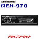 【春のドーン!!と 全品超トク祭】DEH-970 カロッツェリア CD/...