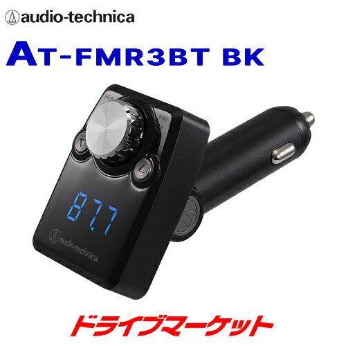 スマホ・タブレット・携帯電話用品, FMトランスミッター !! AT-FMR3BT BK BluetoothFM () Bluetooth audio-technica