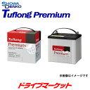 Tuflong Premium JPAS-95/120D26L