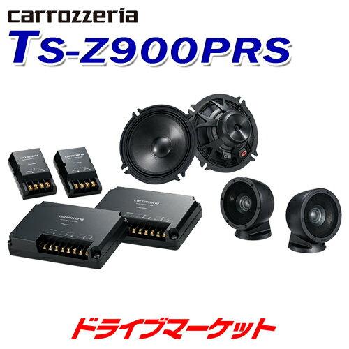カーオーディオ, スピーカー -!TS-Z900PRS 17cm3 Pioneer carrozzeria