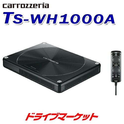 カーオーディオ, ウーファー !! TS-WH1000A PIONEER