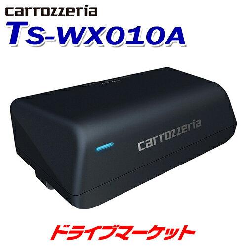 カーオーディオ, ウーファー !! TS-WX010A 17cm8cm PIONEER carrozzeria