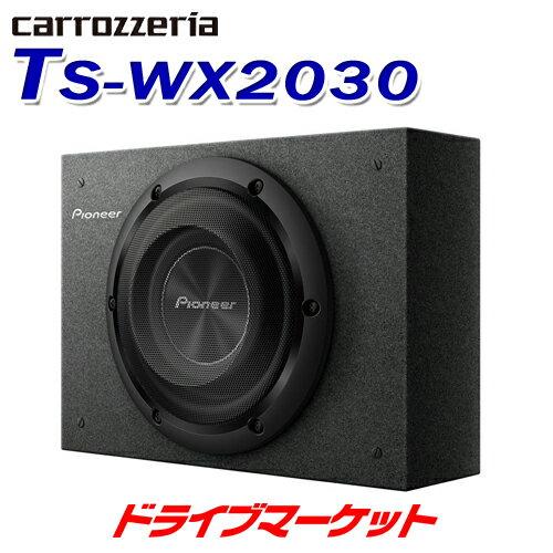 カーオーディオ, ウーファー !! TS-WX2030 20cm PIONEER carrozzeria