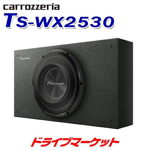 カーオーディオ, ウーファー !! TS-WX2530 25cm PIONEER carrozzeria