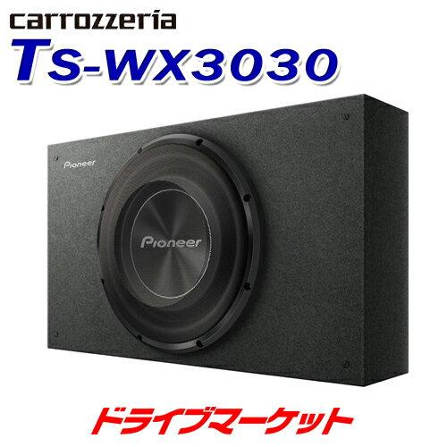 カーオーディオ, ウーファー !! TS-WX3030 30cm PIONEER carrozzeria
