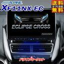 フローティングビッグX 11 XF11NX-EC