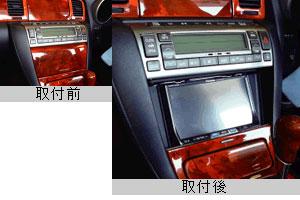 MVA-11 ビートソニック取り付けキット ソアラ40系/UZZ40 ナビ付/スーパーライブサウンド付車! BEAT...