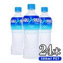 アクエリアス 500mlPET 24本 1ケース 送料無料 ペットボトル コカ・コーラ コカコーラ cola [ccc500-069366]