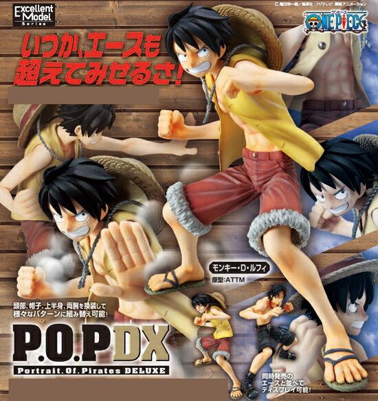 コレクション, フィギュア  Portrait.Of.Pirates NEO-DX D