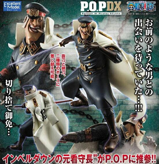 コレクション, フィギュア  Portrait.Of.Pirates NEO-DX 18