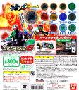 仮面ライダーOOO(オーズ)ガチャ版 オーメダル第6弾各種【クリックポスト対応】