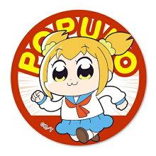 ポプテピピックてくトコ缶バッチ缶バッジポプ子【クリックポスト対応】