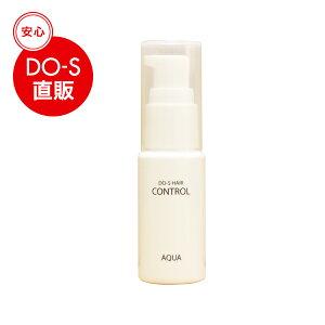 DO-SCONTROLアクア30ml