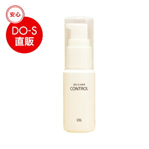 DO-SCONTROLオイル30ml