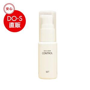 DO-SCONTROLセット30ml
