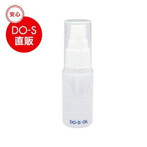 DO-Sオイル30ml
