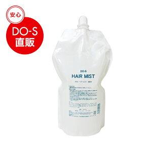 DO-Sヘアーミスト詰め替え用1000ml