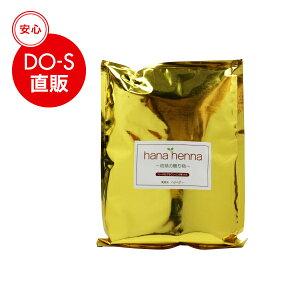 hanahennaハーバルブラウンHB(こげ茶)100g