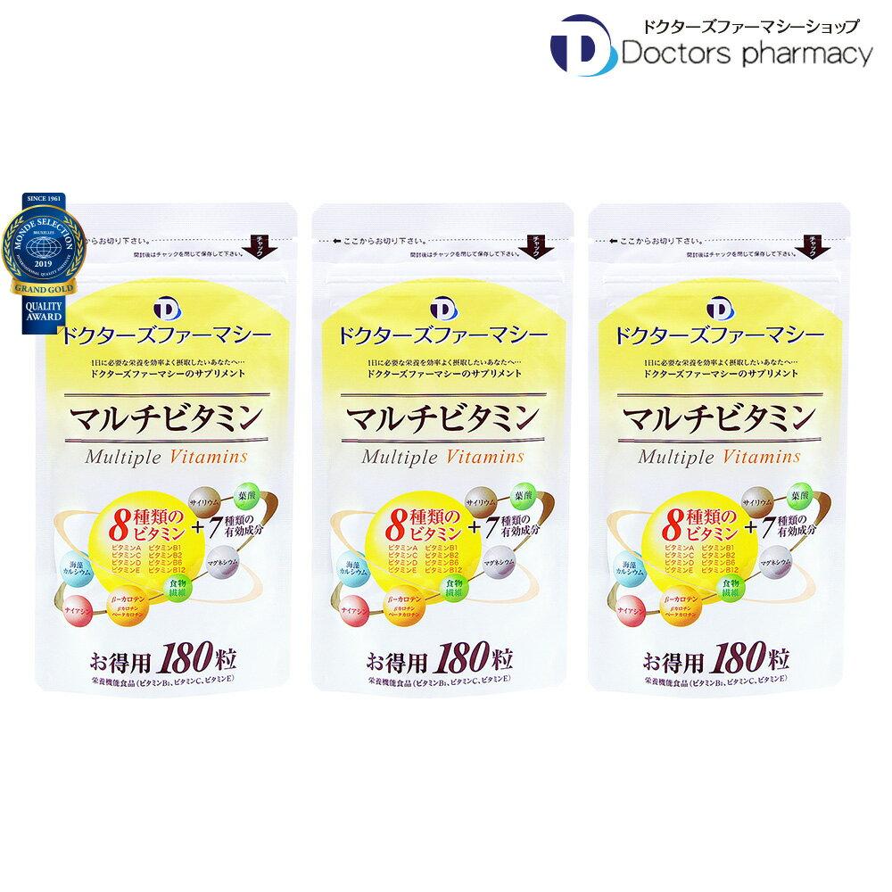 【送料無料】【公式ショップ】ドクターズファーマシー マルチビタミン 180粒 3袋(2袋+1袋無料) 皮膚や粘膜の健康維持を助けるとともに、抗酸化作用を持つ栄養素・ビタミンCなど8種類のビタミンと、7種類の美容成分で毎日の健康をキープ 栄養機能食品 サプリメント