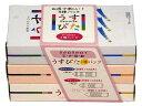 【ジャパンメディカル】うすぴた3種パック 12個入3パック(コンドーム)