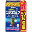 ●【オリヒロ】高純度 グルコサミン粒徳用 900粒+50粒