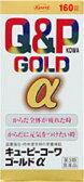 ●【第3類医薬品】 キューピーコーワゴールドα 160錠 【興和新薬株式会社】