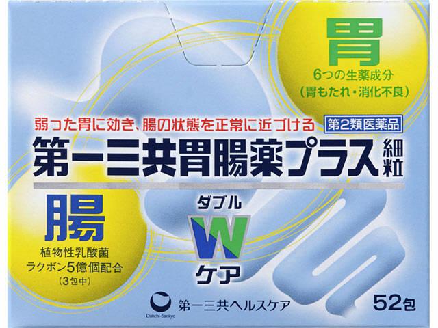 胃腸薬, 第二類医薬品 2 1.3gx52