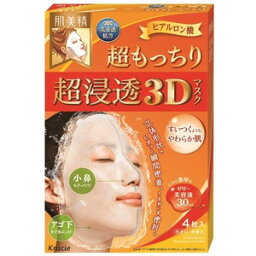 肌美精うるおい浸透マスク3D(超もっちり)4枚