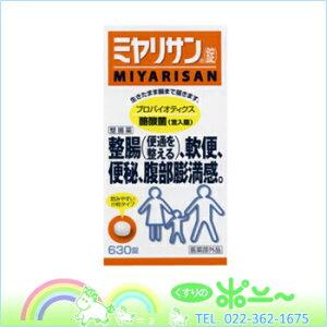 ミヤリサン 4987312339232 ネコポス メーカー