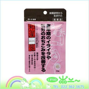 Wakan-Sen (wakannsenn) Roth Chai Hu added keel oysters water-84 tablets