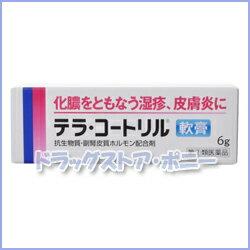 化膿をともなう湿疹・皮膚炎に! テラ・コートリル軟膏 6g【ジョンソン・エンド・ジョンソン】...