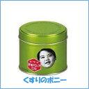 ビタミンCが入った肝油ドロップです!【smtb-TD】【tohoku】カワイ肝油ドロップ C20  200粒【...