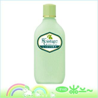 Utena moisture lotion