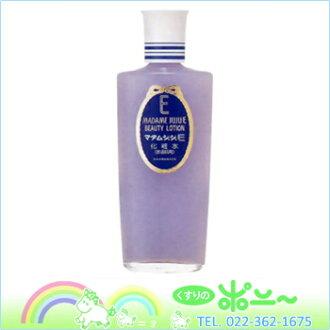 150 ml of madam juju E lotions