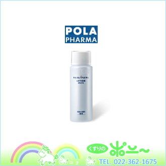 White Ruby part lotion 120 ml